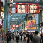 庭:2014.09 東京想去哪就去哪~第三天。(Harbs、利久牛舌)